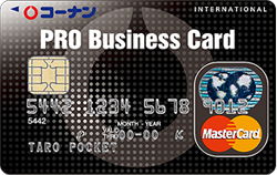 コーナンPRO Business Card