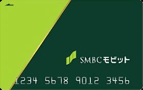 SMBCモビット